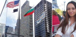 Не харесвам САЩ, американците са отзивчиви, но скучни, никога няма да напусна България