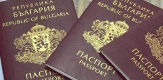 Канада маха визите за българи от 1 декември