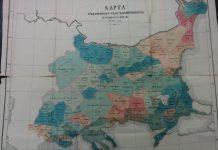 Това е изключително рядка карта от времето на Освобождението! Ще се учудите, че в Корча (Албания) е имало повече българи от Варна!