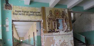 През 1989 г. първолаците в България са 120 000! Днес са наполовина!Подробна карта на закритите училища от 2000 до 2017-та година