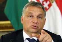 Унгария забранява джендър изследванията в университетите