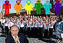 Владимир Путин: Връща пионерските отряди с указ!
