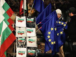 От членството ни в Евросъюза сме на загуба с 29 млрд. евро