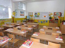 """Затваряме училища, отваряме затвори! А после – защо българите не мислят и си осмислят живота с """"Биг Брадър""""!"""