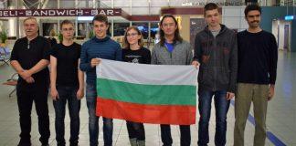 Страхотен успех! 5 медала за българските ученици от Международната олимпиада по астрономия и астрофизика