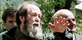 Солженицин: Ограбват ни най-ценното, което имаме: нашия вътрешен живот