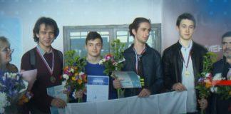 Първи златен медал за български ученик на Менделеевата олимпиада в Русия