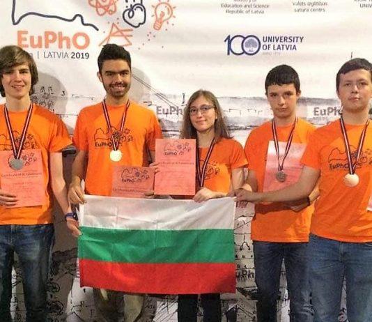 Българските гимназисти завоюваха 5 медала от Европейската олимпиада по физика в Латвия