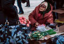 Една история с много доброта, която трябва да достигне до всички българи и корумпираните ни политици