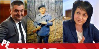 В БСП: Предстой обстрелване на вредният дивеч!