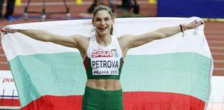 Габи Петрова със злато от Финландия и норматив за световното