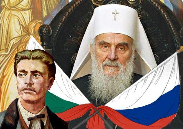 ПАТРИАР ИРИТЕЙ: Разчитаме на помощта на Русия да запази свещеното Косово и Метохия