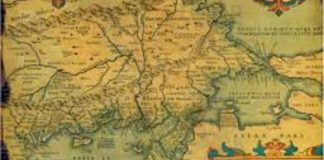 Не си българин, ако не знаеш най-старото име на България! Наричали Родината ни...