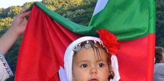 На света няма, няма по-добра, българска моя земя