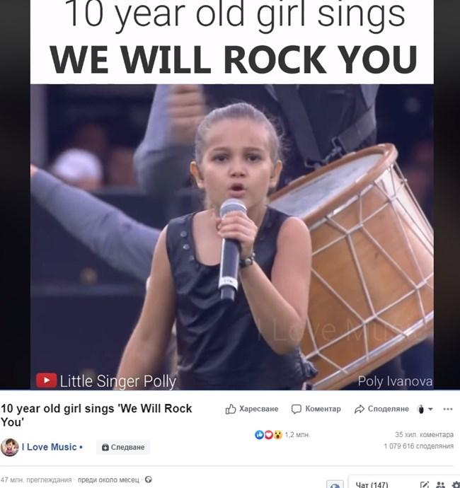 Малката певица Поли Иванова е световен хит с 47 млн. гледания на видео във фейсбук [ВИДЕО]