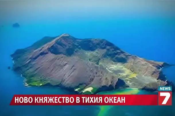 Българин създаде нова държава, която е 7 пъти по- голяма от България
