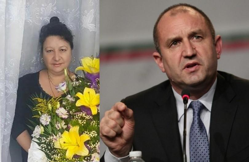 Коя е сестрата на президента Румен Радев