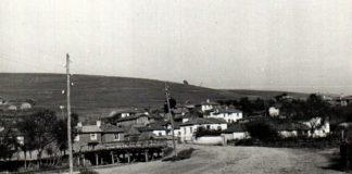 Спомен за 3 села на дъното на язовир Искър