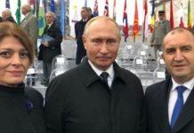 Румен Радев ще бъде в Москва за День Победы