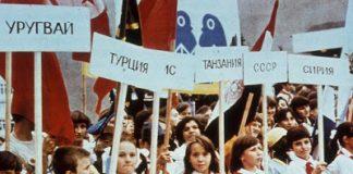 """1979 г-Открита е Международната детска Асамблея """"Знаме на мира""""(Статия)"""