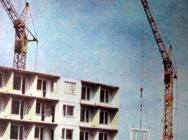 Как се строяха панелните блокове