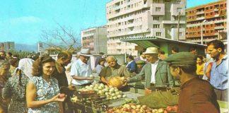 Спомен за някогашните плодове и зеленчуци и къде изчезна вкусният български домат