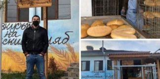 Млад хлебар раздава безплатно хляб на нуждаещи се пенсионери