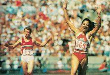 Най-успешната за българската лека атлетика олимпиада в Сеул през 1988 г.
