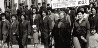Историята на 1 май – Ден на труда