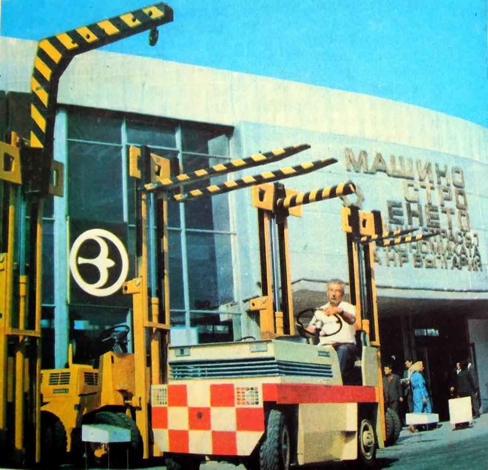 НР България – световният лидер в каростроенето