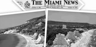 """Черноморието ни отразено от """"Маями Нюз"""" в броя си от 21 март 1974 г. ( 1 част)"""