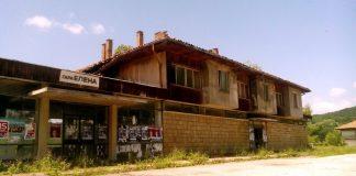 Спомен за закритата живописна ЖП-линия от Горна Оряховица до Елена