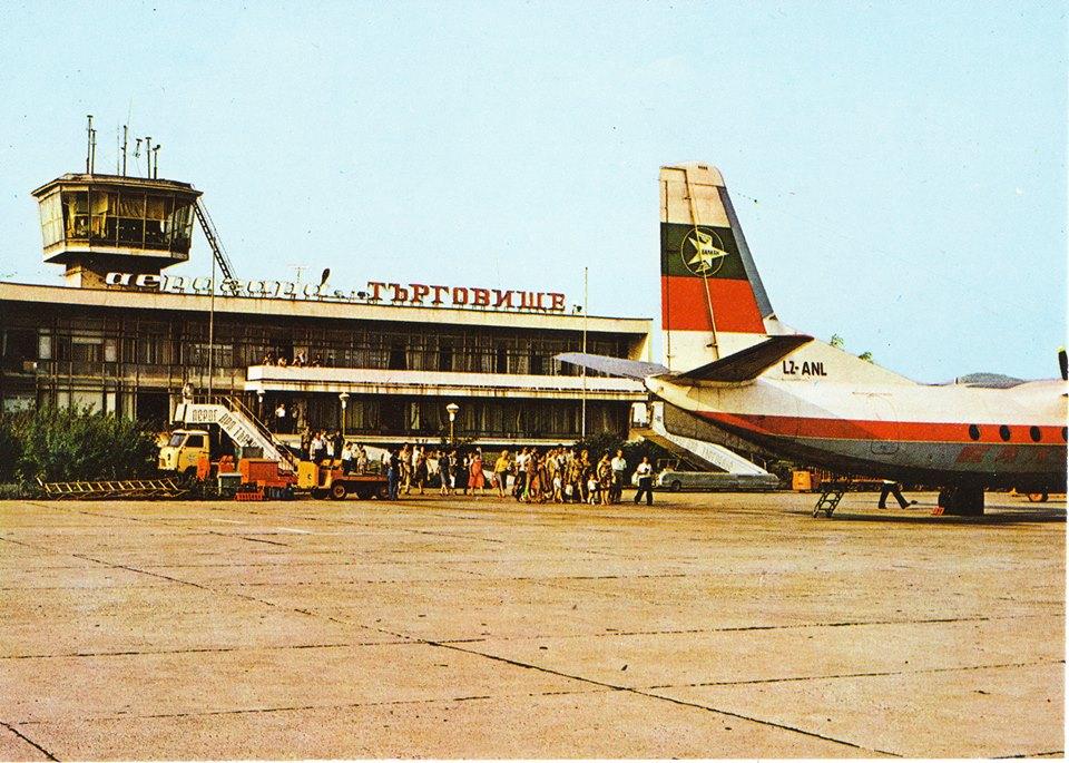 Изоставените летища