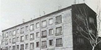 Вижте първия панелен блок в България и как изглежда той днес!