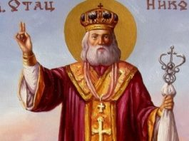 В навечерието преди Никулден: Непознатите поверия за Свети Никола