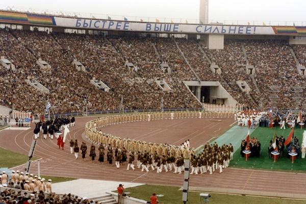 Москва, 1980г. Най-успешната Олимпиада за България