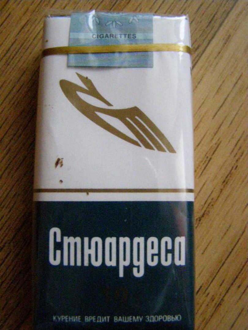 """Помните ли цигарите """"Стюардеса"""" – мечтата на съветския пушач"""