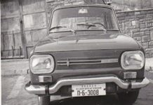 """7000 автомобила """"Булгаррено"""" оживяват в ръцете на работниците под тепетата.СССР нарежда производството да бъде спряно"""