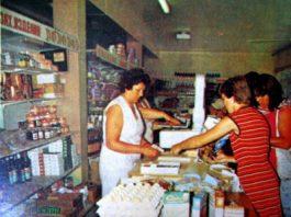 8 неща, които нямаше как да си купим през соца