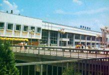 Защо във Враца гарга не каца